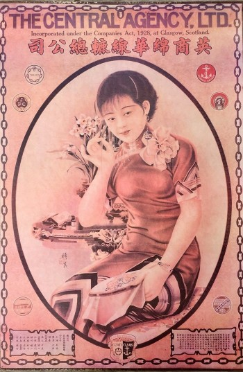 Image for Vintage Chinese THE CENTRAL AGENCY, LTD. Advertising Poster