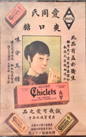 Image for Vintage Chinese Chiclets Chewing Gum Advertising Poster