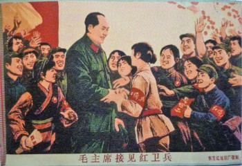 Image for Chairman Mao Silk Brocade