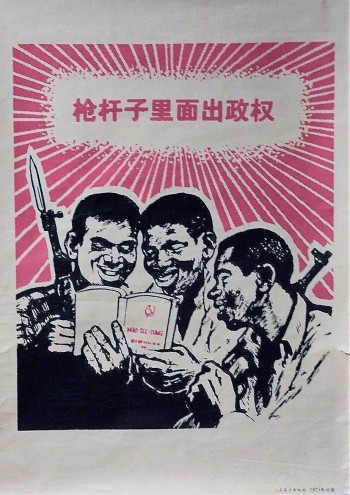 Image for Chinese Poster- Political Power Is Gained By The Gun