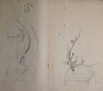 Image for 1845 -Japanese Handwritten and Hand Drawn Ikebana - Flower Arranging