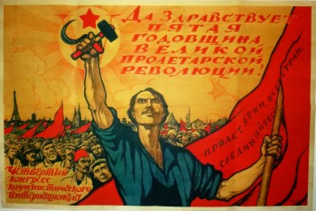 Image for Celebrating the 1917 Russian Revolution