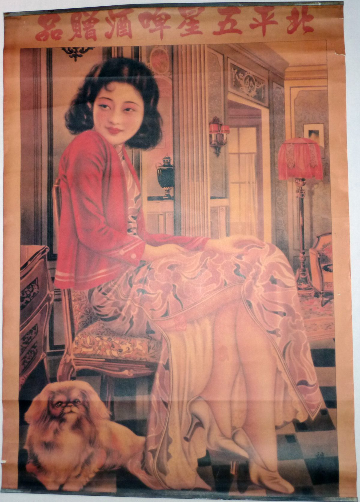 Image for Seated Woman With Her Pekinese Dog