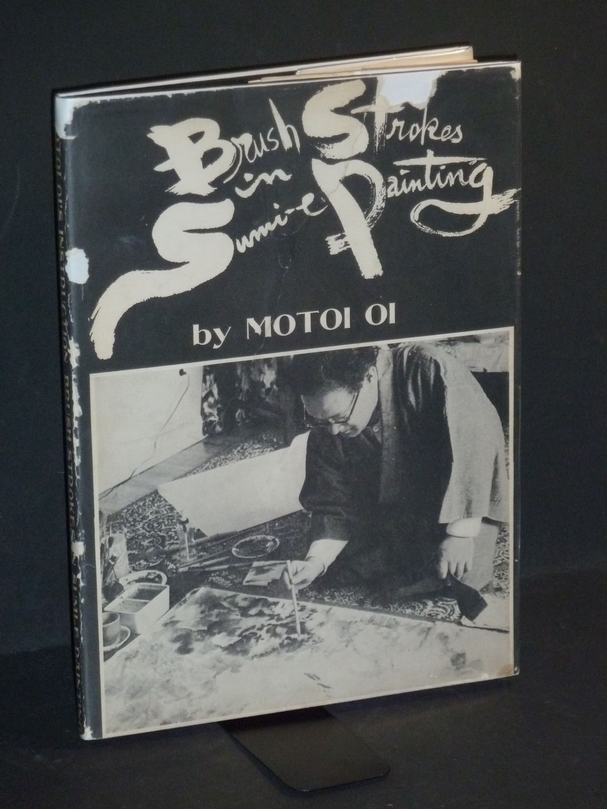 Image for Brush Strokes in Sumi-e Painting - Signed 1st Edition