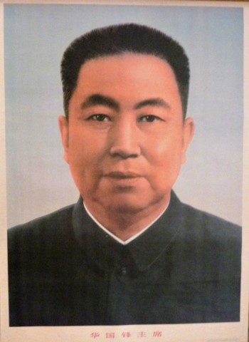 Image for Leaders Of The Chinese Communist Revolution