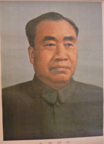 Image for Mao and Leading Communists - 7 Portraits