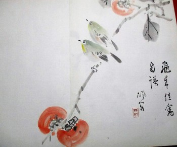 Image for Japanes Sketchbook  Hand Painted
