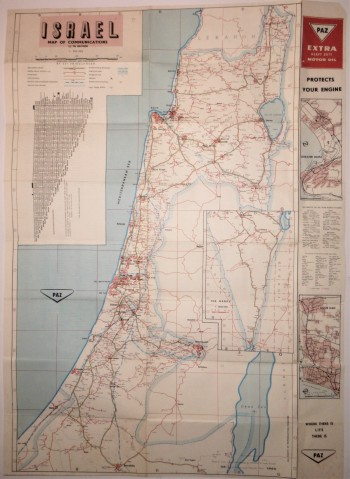 Image for Israel